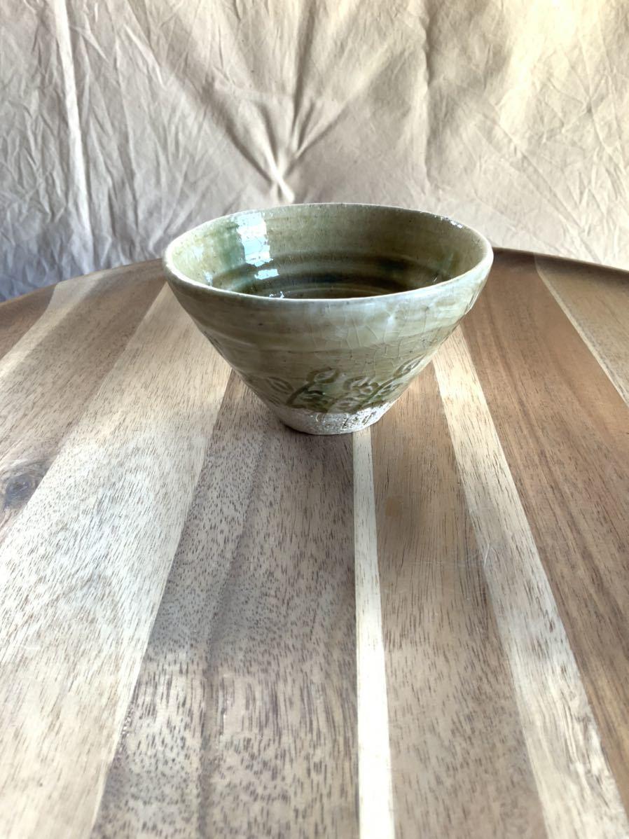 129 黄瀬戸 小鉢 茶碗 飯椀 メシ椀 めし椀 オブジェ インテリア 陶器 和食器 釉薬 お茶碗_画像3