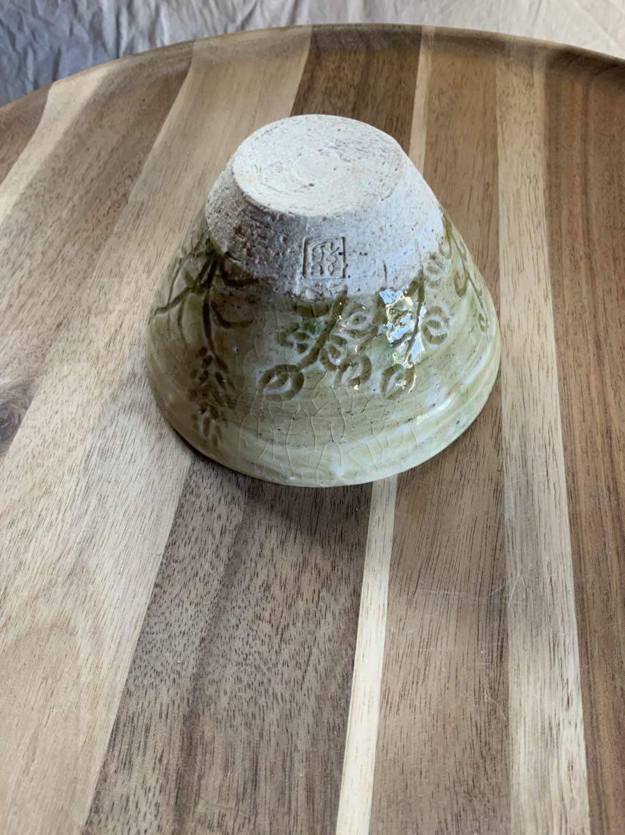 129 黄瀬戸 小鉢 茶碗 飯椀 メシ椀 めし椀 オブジェ インテリア 陶器 和食器 釉薬 お茶碗_画像4
