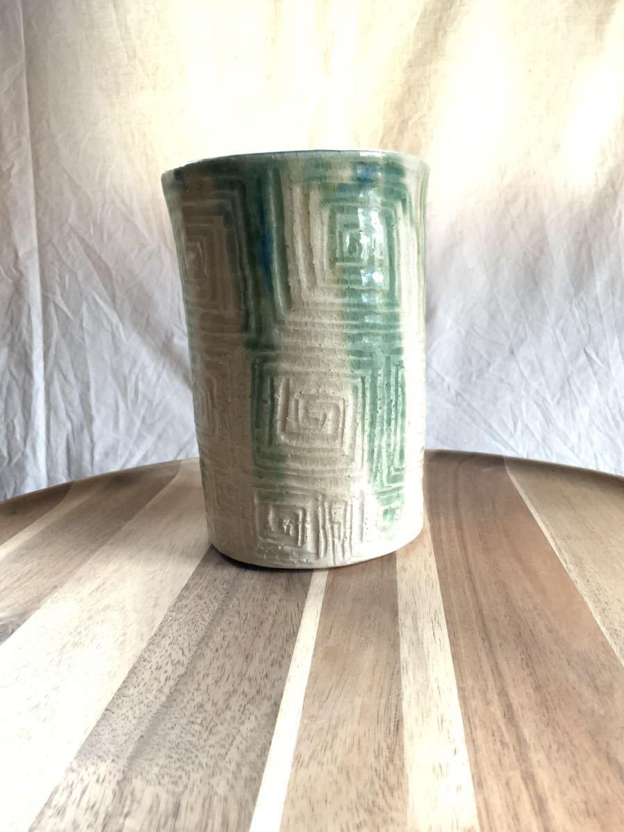 147 黄瀬戸 織部焼 花瓶 オブジェ インテリア 陶器 釉薬_画像1