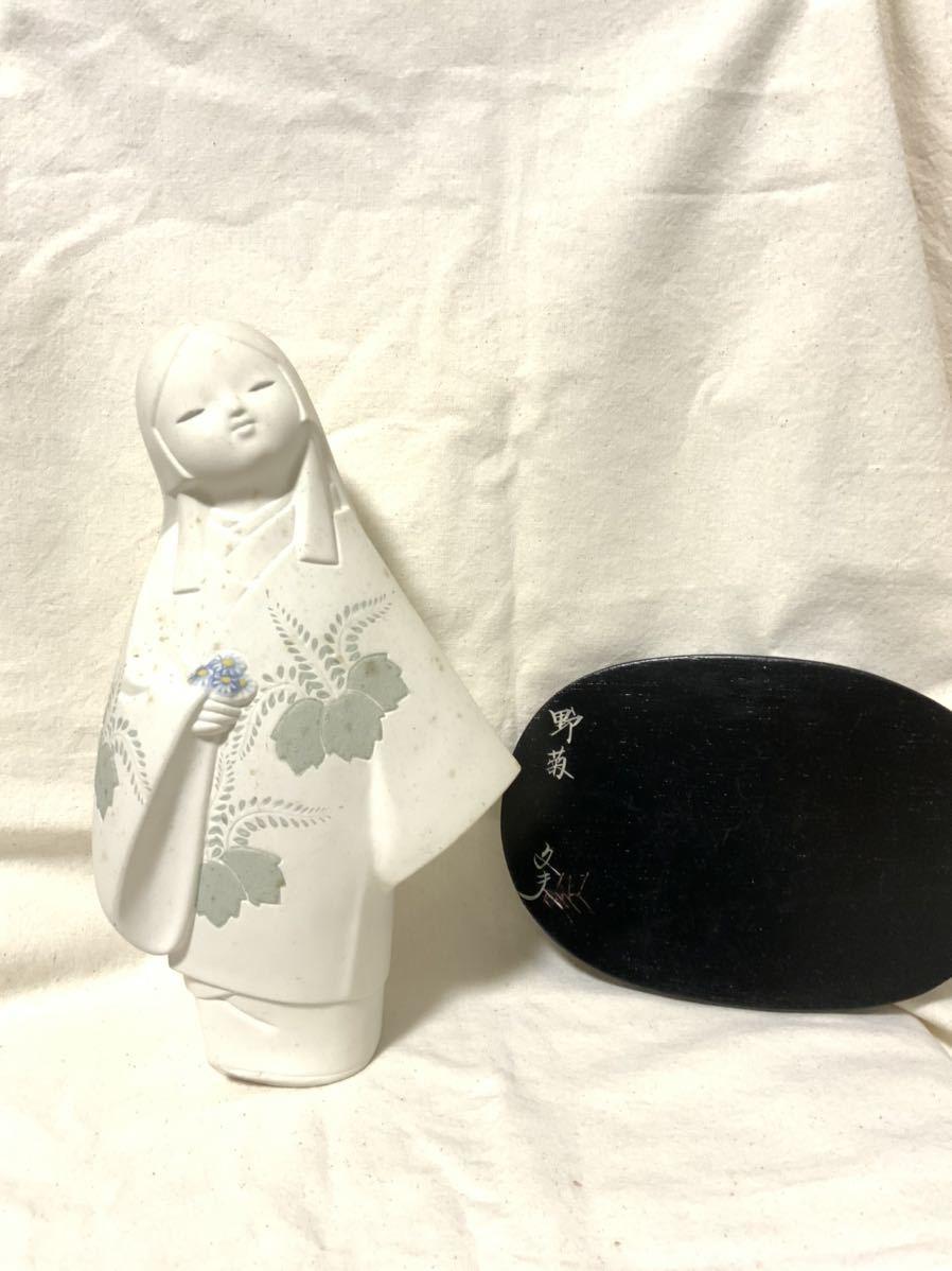 G 博多人形 野菊 文夫 のぎく ふみお 郷土玩具 陶器製 民芸品 土人形_画像6