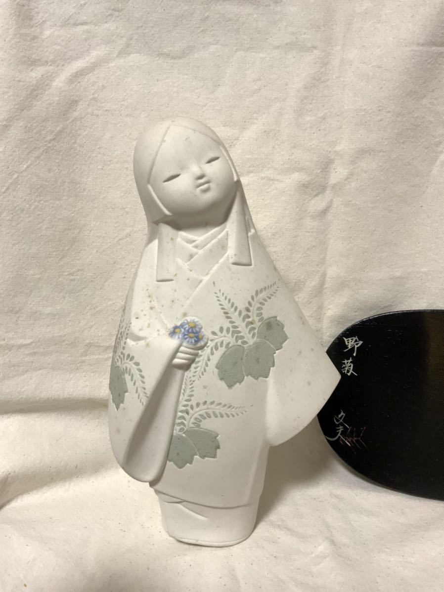 G 博多人形 野菊 文夫 のぎく ふみお 郷土玩具 陶器製 民芸品 土人形_画像7