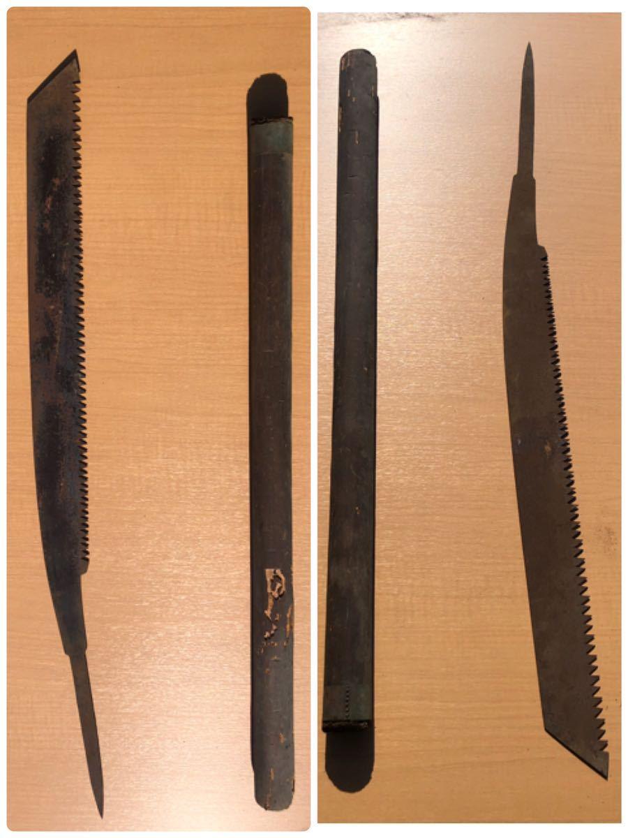 昭和レトロ ◆大工道具_画像4