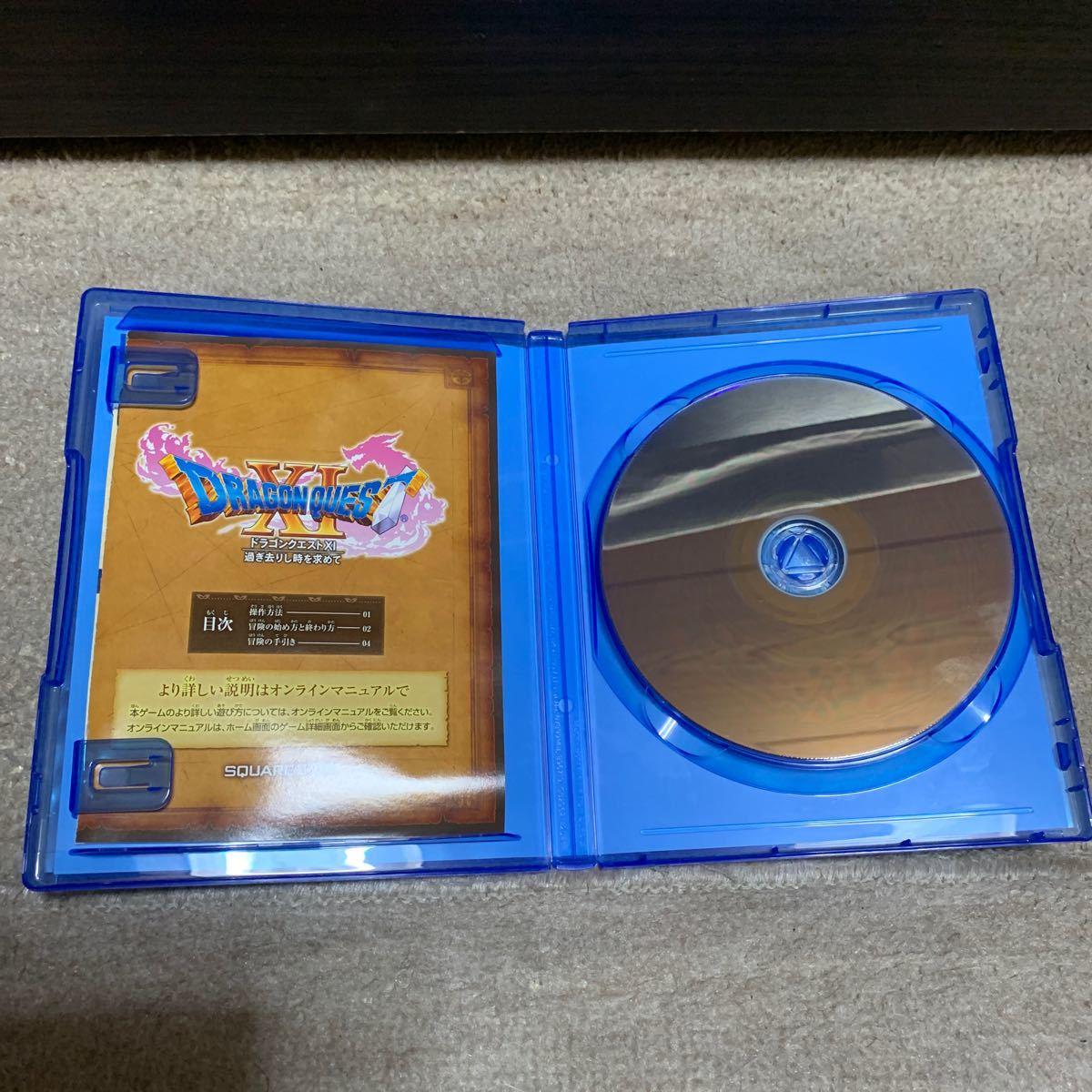 PS4 ドラゴンクエスト11 過ぎ去りし時を求めて PS4ソフト ドラゴンクエストXI過ぎ去りし時を求めて ドラクエXI