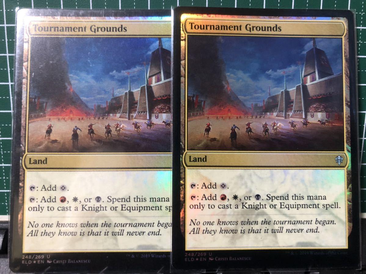MTG 試合場(foil) 英版 2枚セット PLD_画像1