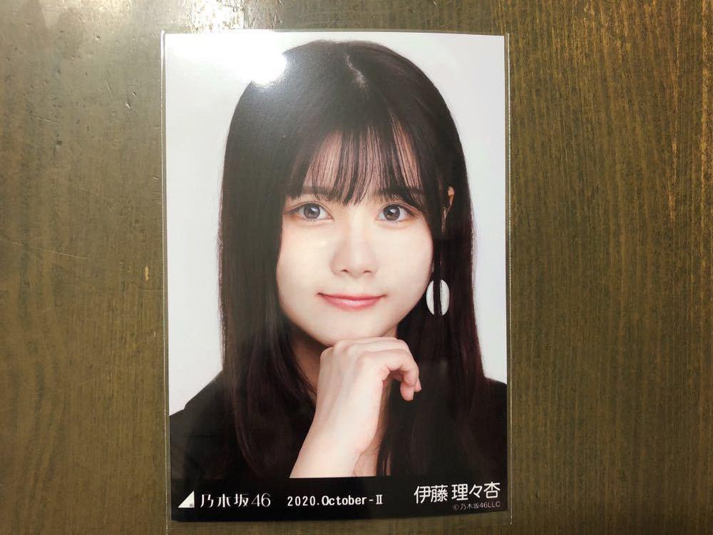 乃木坂46 伊藤理々杏 生写真 モノトーン ヨリ 2020.October-Ⅱ