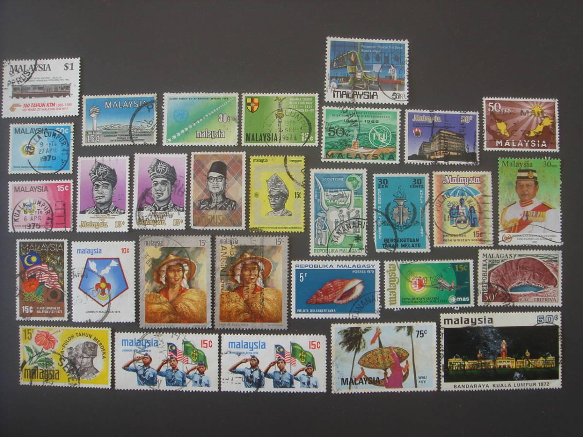 マレーシア切手 使用済_画像1