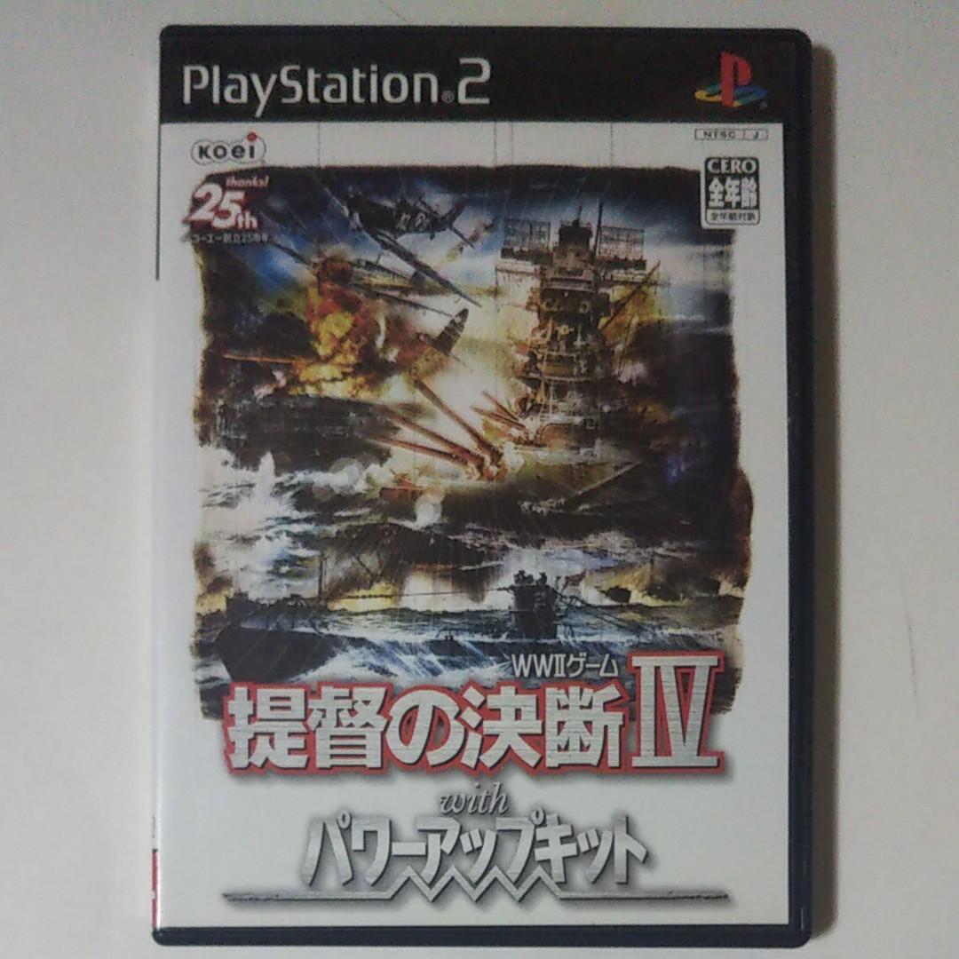 提督の決断IV with パワーアップキット  PS2  コーエー  提督の決断4  プレイステーション2