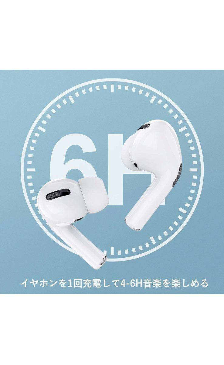 Bluetooth イヤホン ワイヤレスイヤホン【第三世代Bluetooth 5.1】Hi-Fi 高音質/低遅延/安定した接続 自動ペアリング 両耳通話