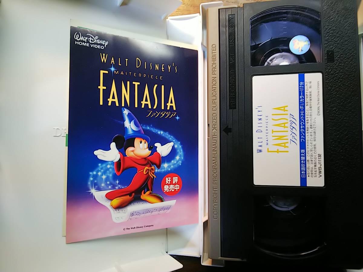 VHSファンタジア 日本語吹き替え版 ディズニービデオ_画像3