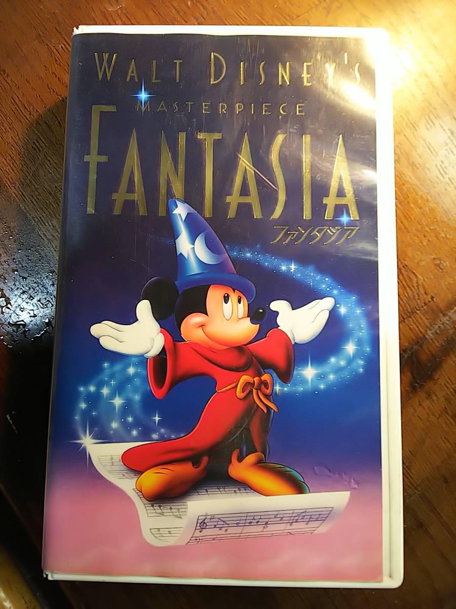 VHSファンタジア 日本語吹き替え版 ディズニービデオ_画像1