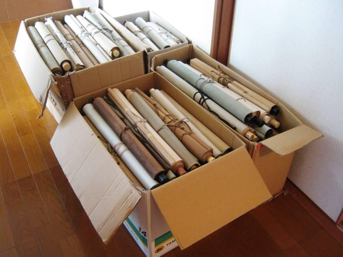 ◆掛軸 約265本◆大量 まとめて 大型・古い掛軸有! 中国 古書 古画 書 花鳥 山水 仏画 拓本 紙本 絹本 等