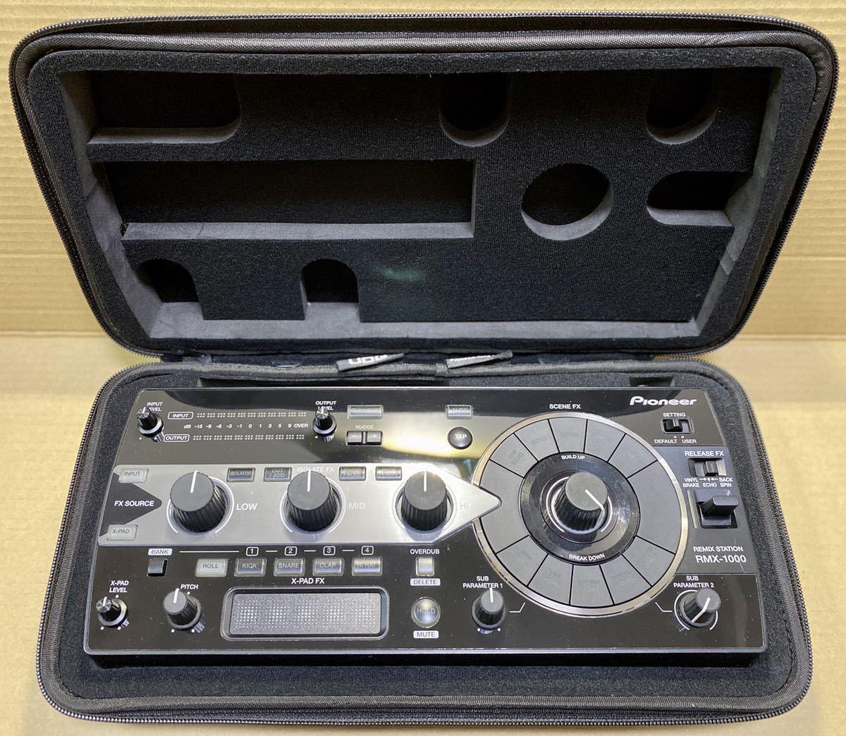 Pioneer RMX-1000 メーカー整備済み 動作確認済み _画像4