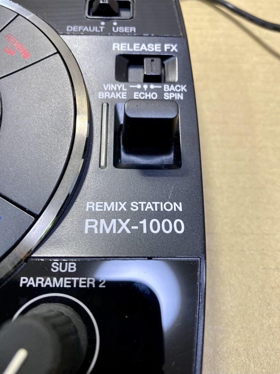 Pioneer RMX-1000 メーカー整備済み 動作確認済み _画像7