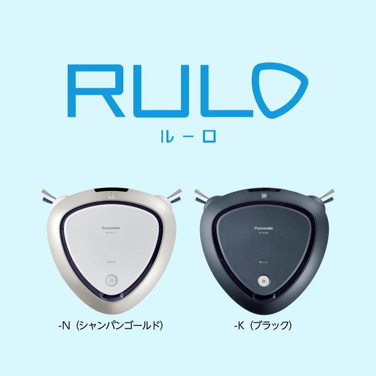447送料無料[SALE]新品未開封 Panasonic ロボット掃除機 RULO(ルーロ)スマホ対応モデル シャンパンゴールド■MC-RS520-N■激安SHOP24_画像1