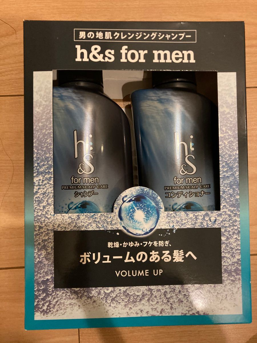 h&s for men シャンプー、コンディショナー
