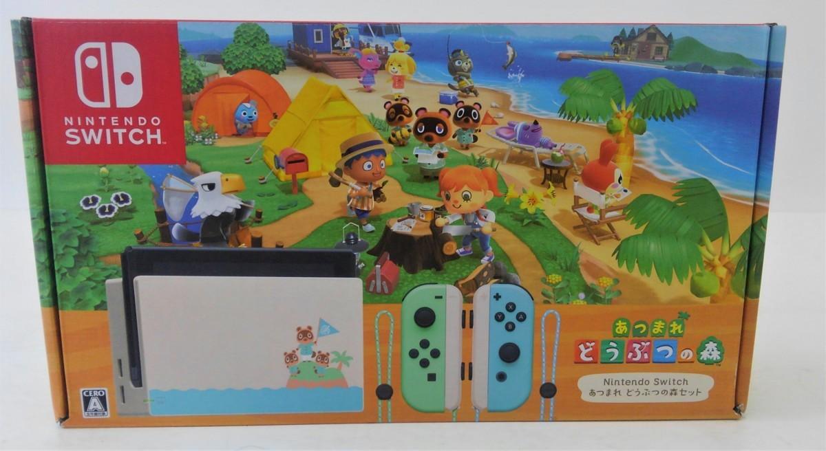 【中古品】 Nintendo Switch あつまれ どうぶつの森セット ニンテンドースイッチ 本体 【034-210213-DS-04-IZU】