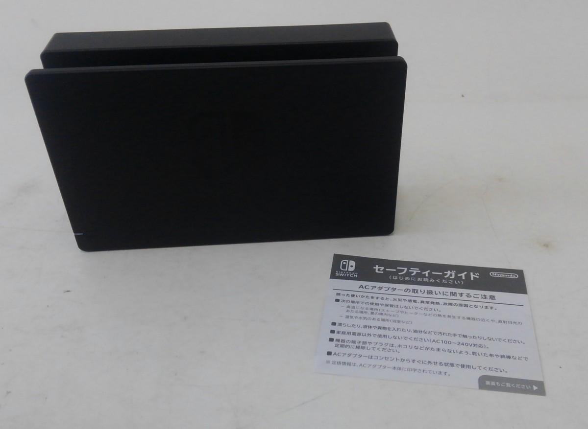 【中古品】 Nintendo Switch スプラトゥーン2セット ニンテンドースイッチ 本体 【034-210213-DS-06-IZU】_画像8
