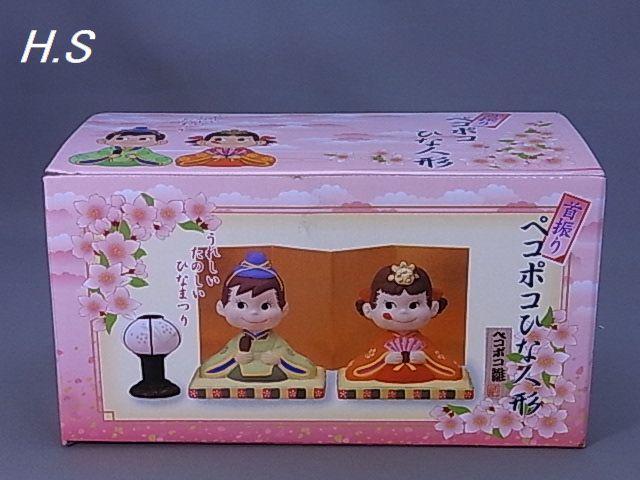 #8-1【不二家】首振り!!ペコポコ ひな人形*未使用品 陶器人形_画像1