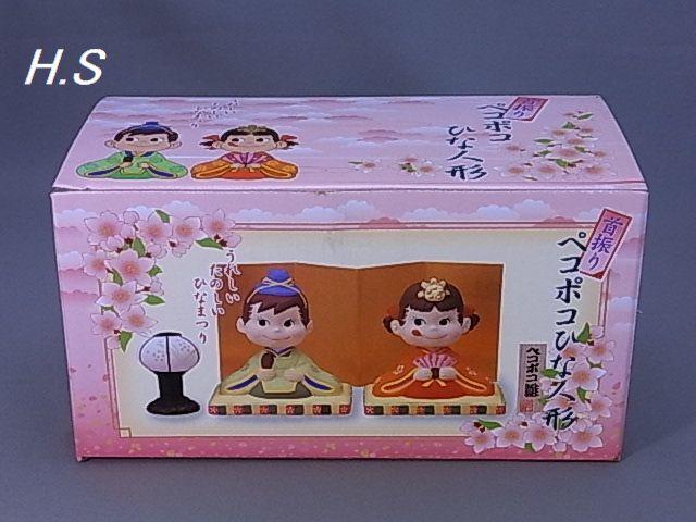 #8-1【不二家】首振り!!ペコポコ ひな人形*未使用品 陶器人形_画像3