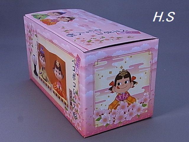 #8-1【不二家】首振り!!ペコポコ ひな人形*未使用品 陶器人形_画像6