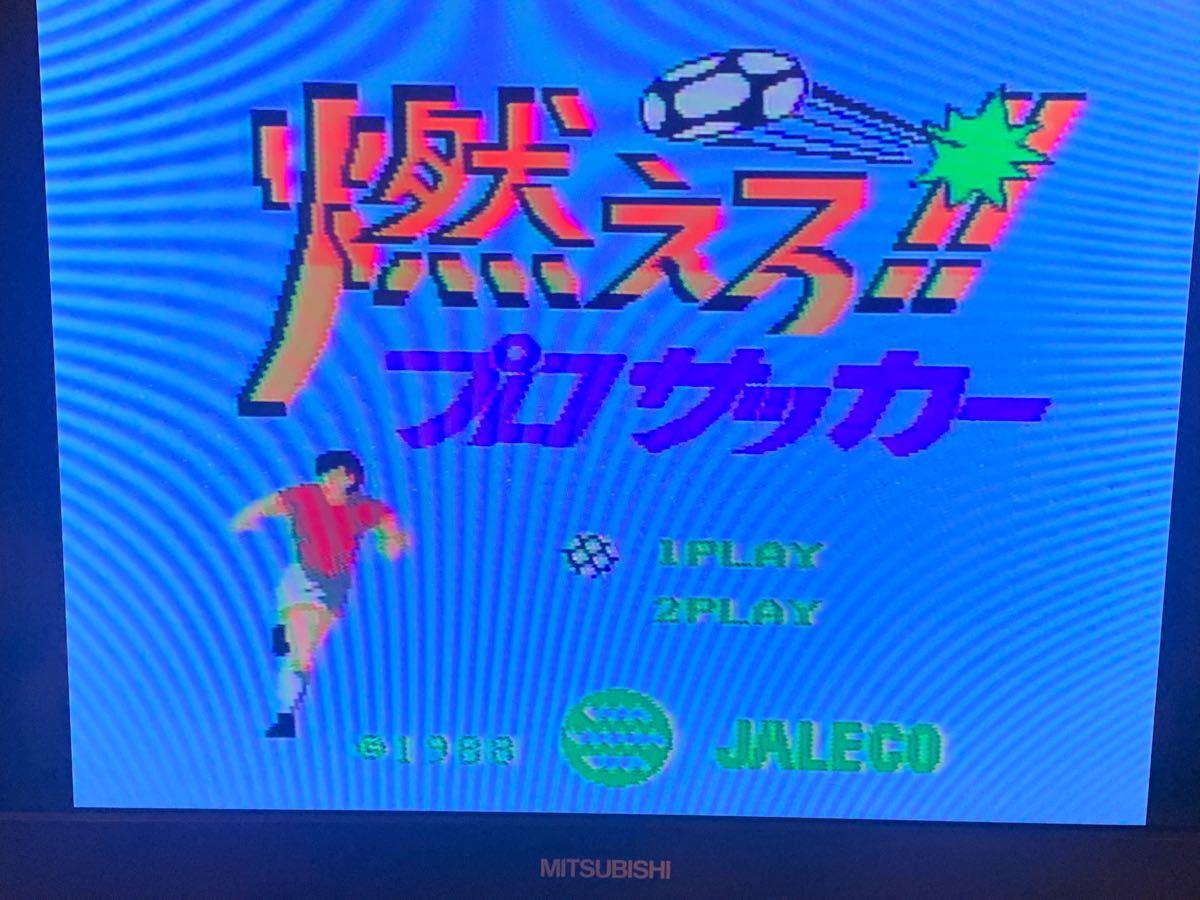 FC 燃えろプロサッカー ファミコンソフト