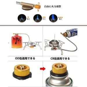 シングルバーナー OD缶 ガスバーナー 折りたたみ式 キャンプストーブ CB缶