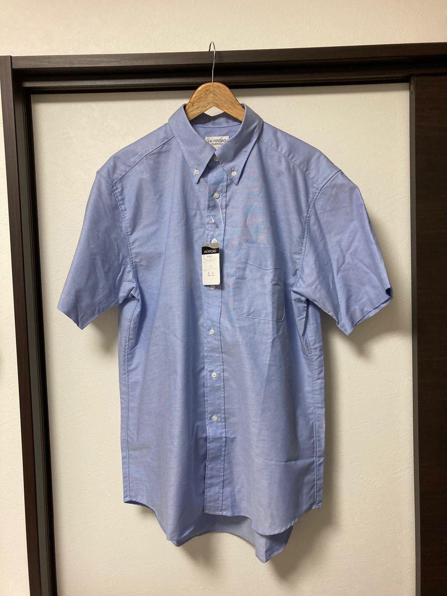 メンズ 半袖シャツ ボタンダウンシャツ 水色 ライトブルー