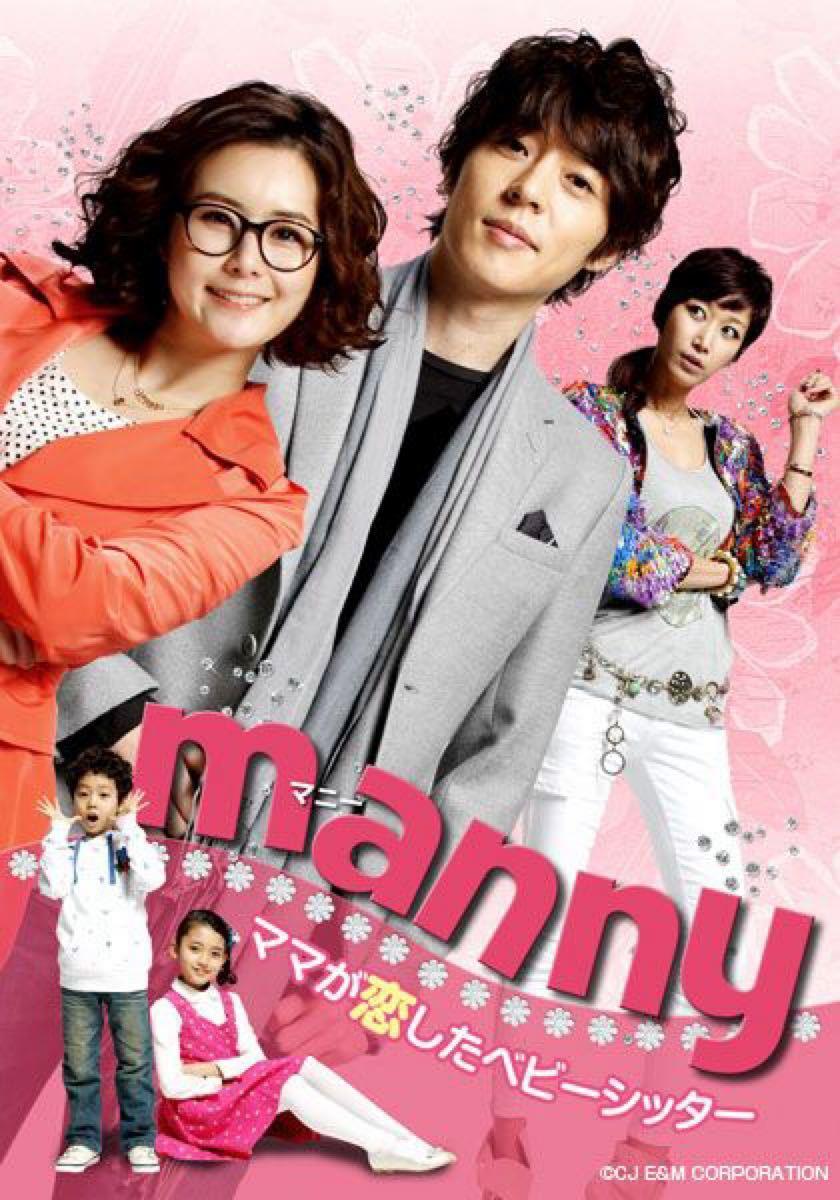 韓国ドラマ manny[レンタル落ち]DVD