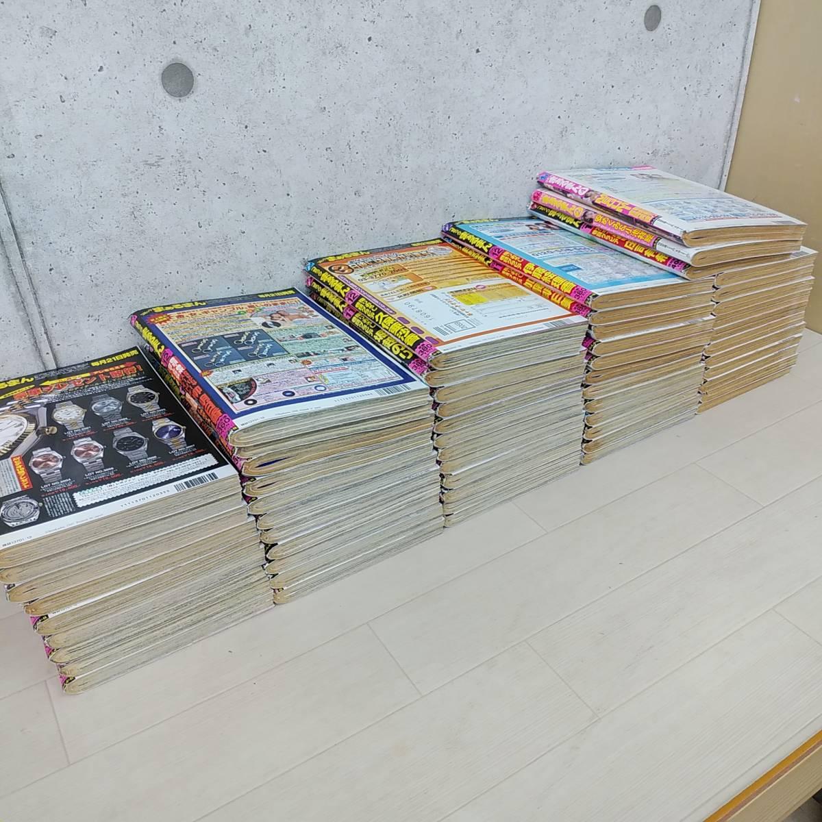 【希少品!】まぁるまん■ぶんか社■デビュー号~■1998年~2002年■合計58冊■雑誌 アイドル 漫画_画像9