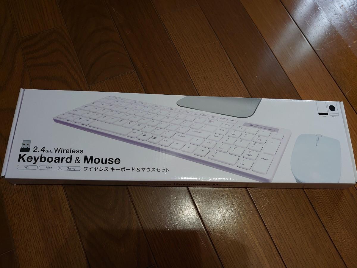 ワイヤレスキーボード マウスセット