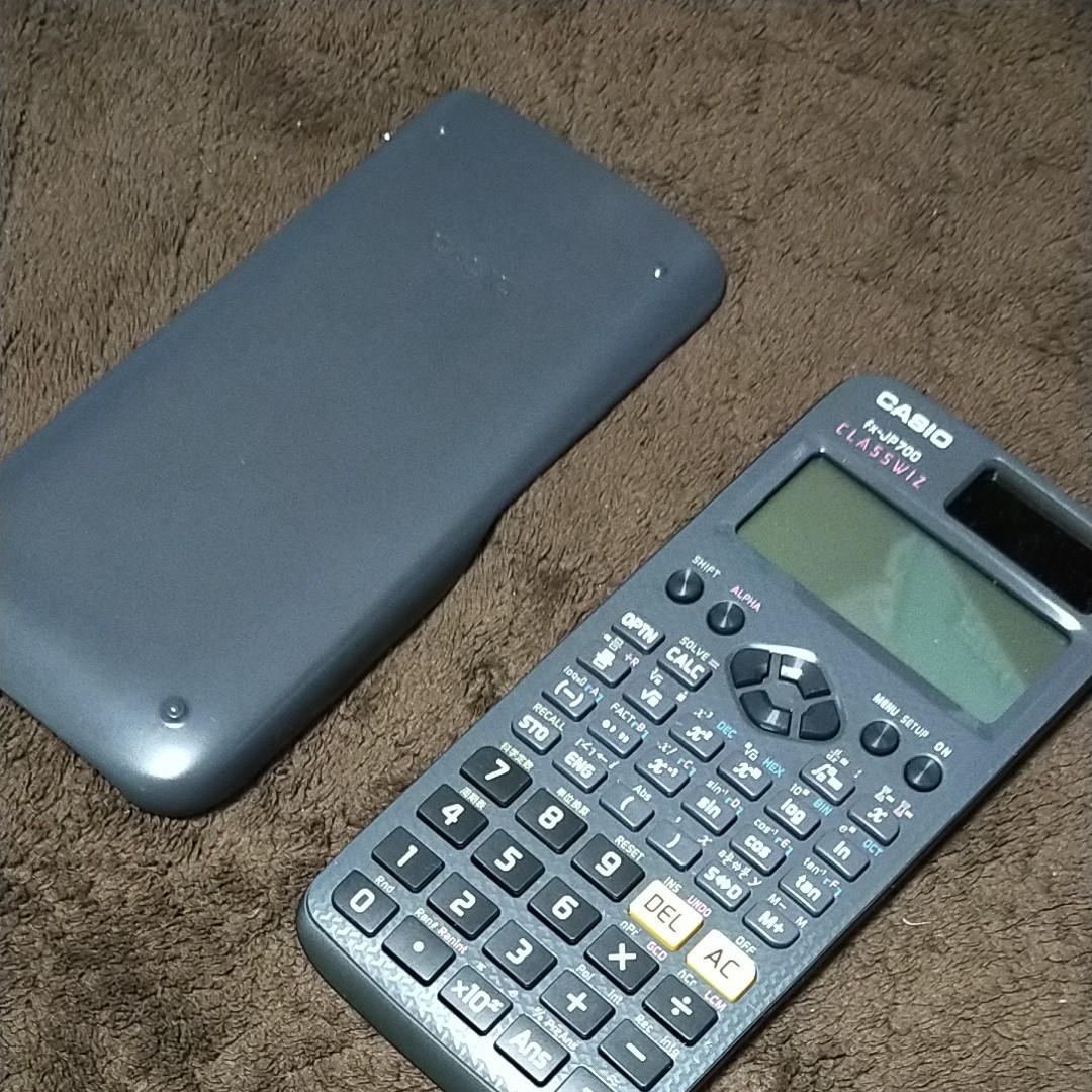 カシオ関数電卓