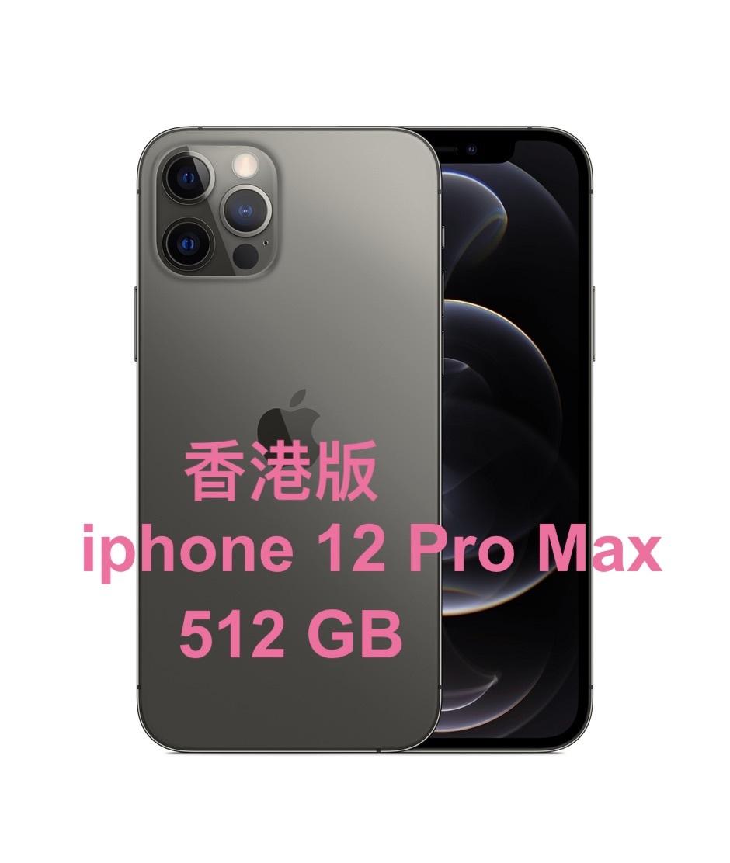 iPhone12 Pro Max 512GB グラファイト 香港版 物理Dual SIM_画像1