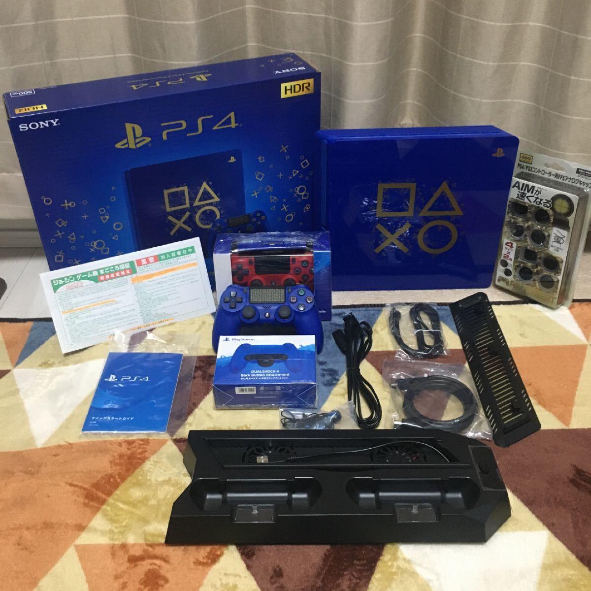 PS4 本体 DAYS of PLAY PlayStation4プレステ4 おまけ付き(CUH-ZCT2J)マグマレッド2100A