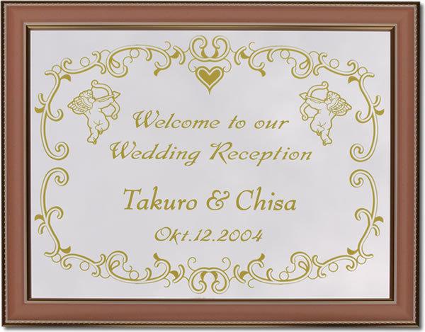 ウェルカムボード ミラー ウェルカムボード 裏彫りタイプ 披露宴 結婚式 結婚祝いに 4_画像1