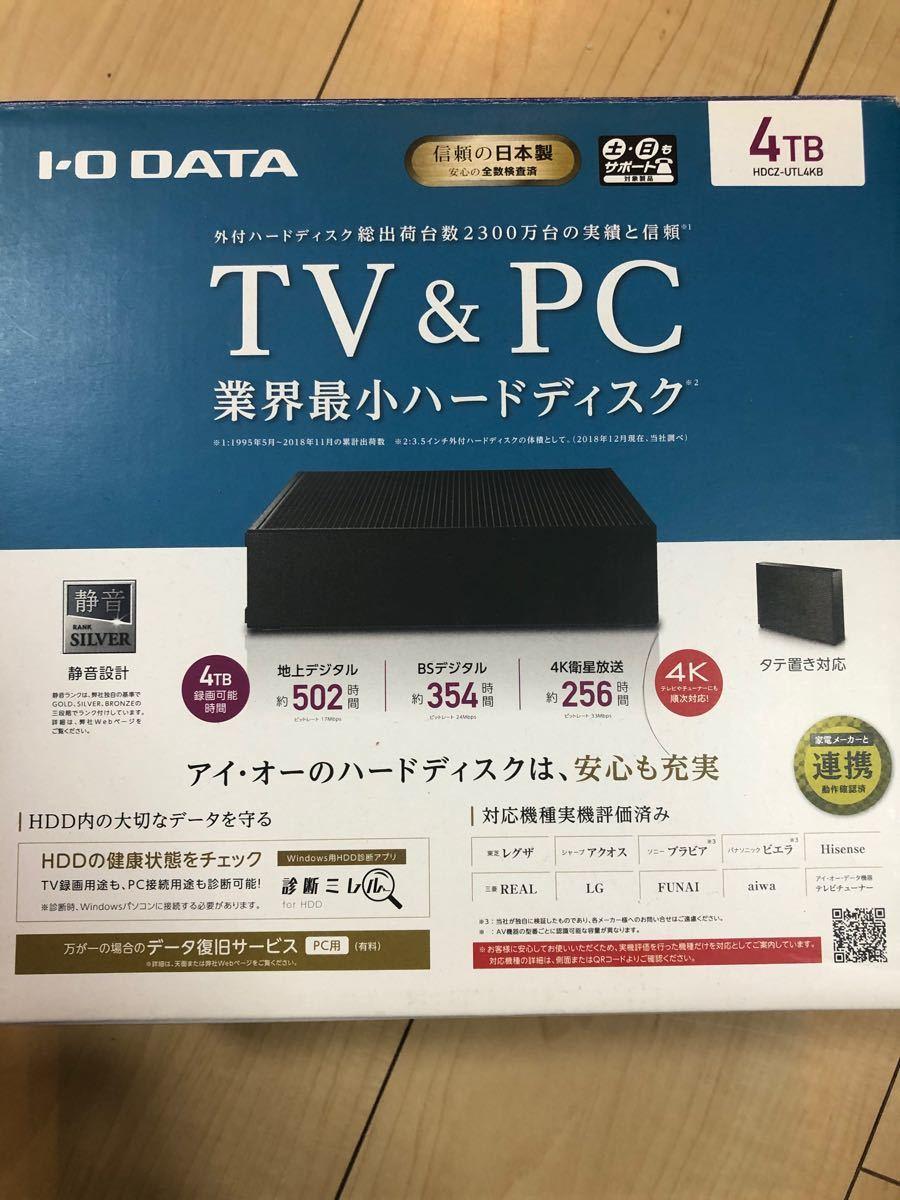 4TB ハードディスク