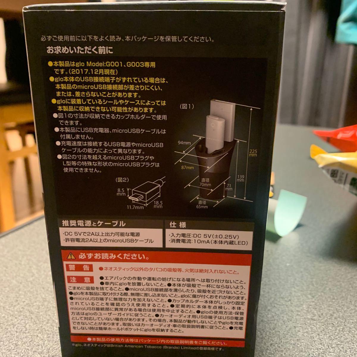 glo専用ホルダー DZ498 (ガンメタリック)