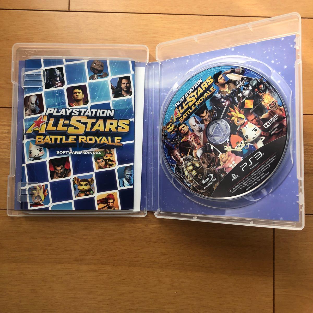 【PS3】 プレイステーション オールスター・バトルロイヤル