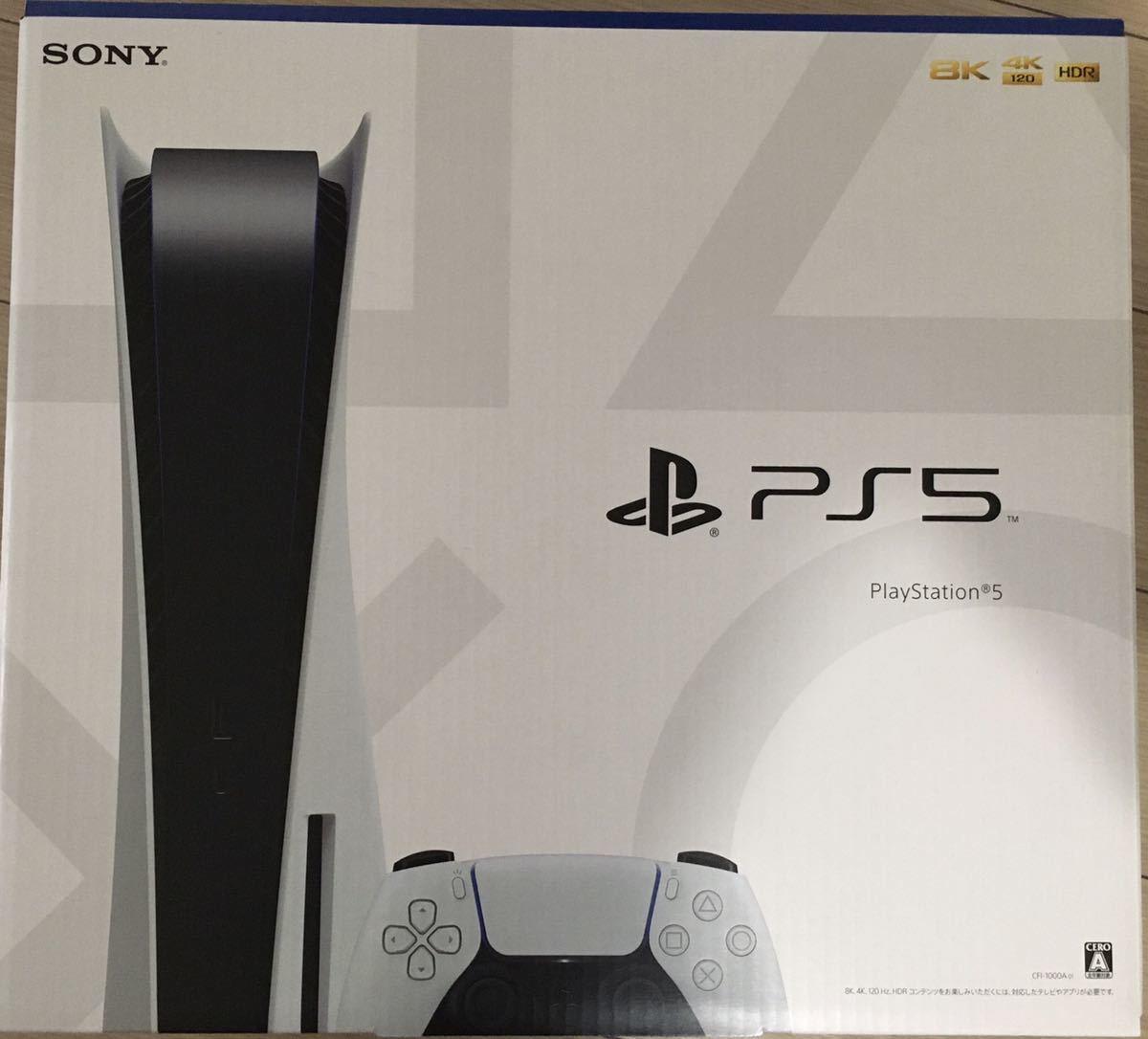 【新品】PS5 PlayStation5 本体 PS5 プレステ5 CFI-1000A01 ◆ディスクドライブ搭載モデル