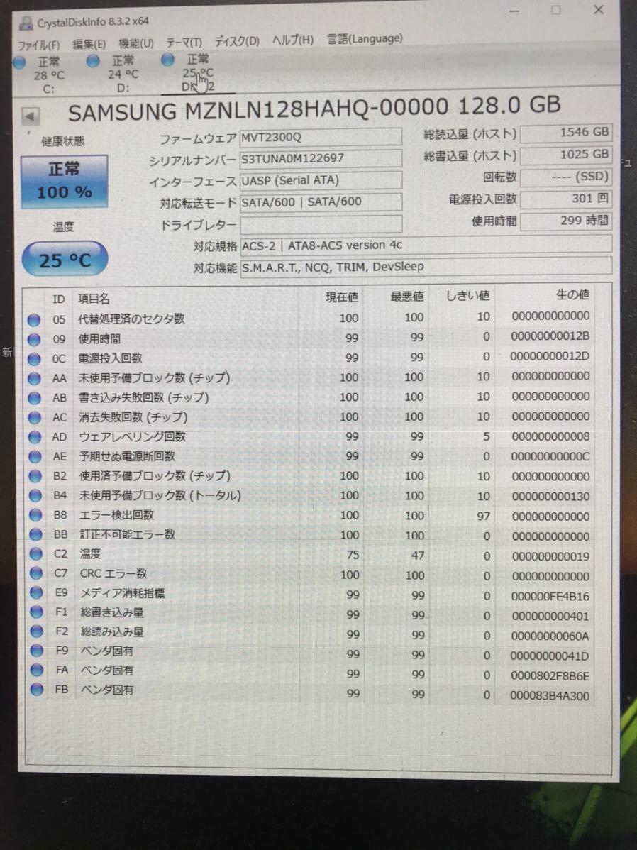3個まとめ SSD SATA 2280 128GB M2 M.2 SAMSUNG