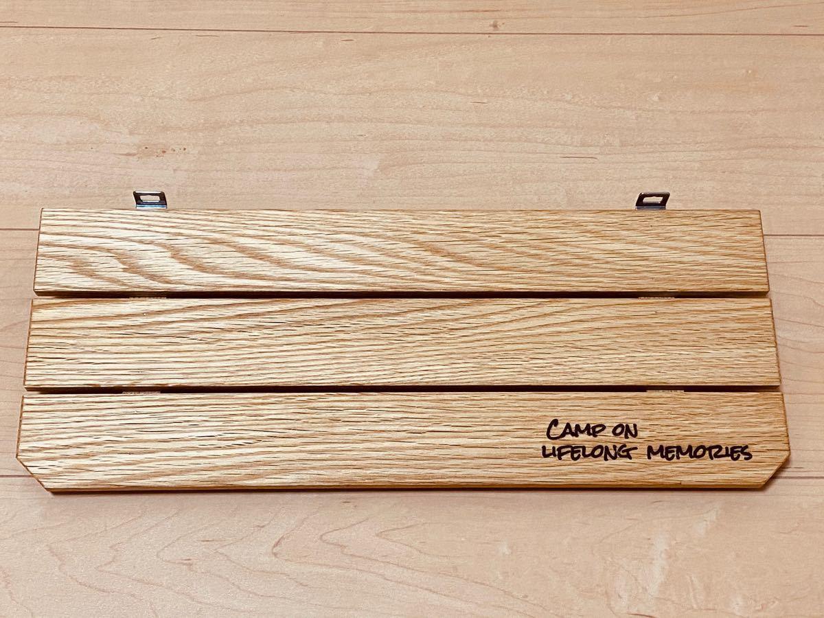 スノーピーク シェルフコンテナ25 サイドテーブル