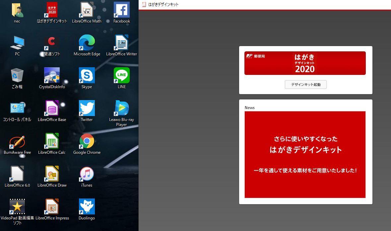 最新Windows10+office 新品爆速SSD240GB NEC LS550/L core i5/4GB/15.6インチ/ブルーレイ/USB3.0/HDMI/無線/テンキー/便利なソフト多数_画像9