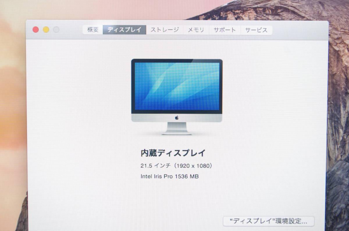 iMac A1418 ME086 (21.5-inch, Late 2013) CPU 2.7GHz HDD1TB メモリー8GB Mac OS X Yosemite 10.10.5_画像5