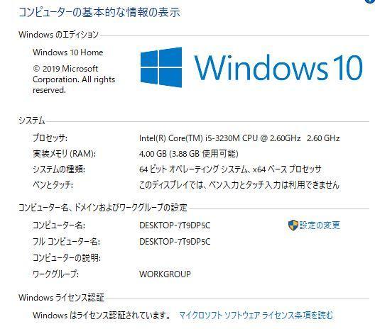 最新Windows10+office 新品爆速SSD240GB NEC LS550/L core i5/4GB/15.6インチ/ブルーレイ/USB3.0/HDMI/無線/テンキー/便利なソフト多数_画像6