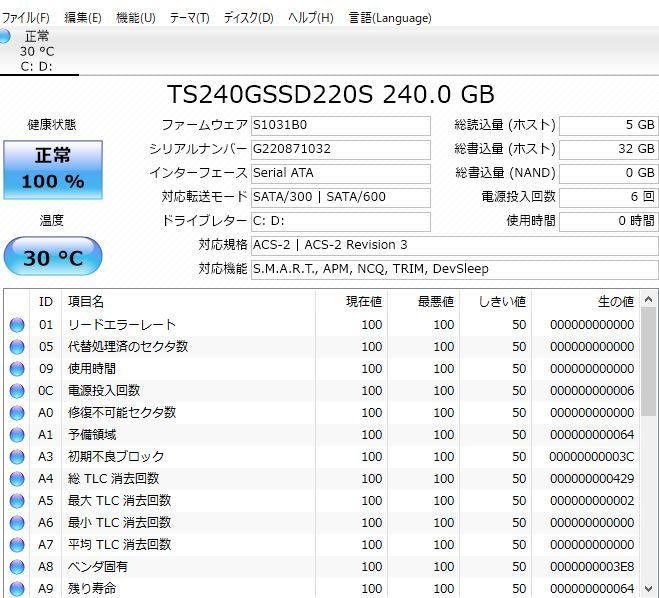 最新Windows10+office 新品爆速SSD240GB NEC LS550/L core i5/4GB/15.6インチ/ブルーレイ/USB3.0/HDMI/無線/テンキー/便利なソフト多数_画像8