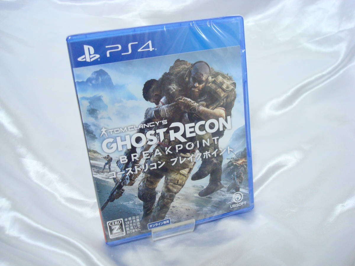 PS4※未開封品※◆ゴーストリコン ブレイクポイント  GHOST RECON BREAKPOINT ~ UBISOFT  ■3点より送料無料有り■/29.8_画像3
