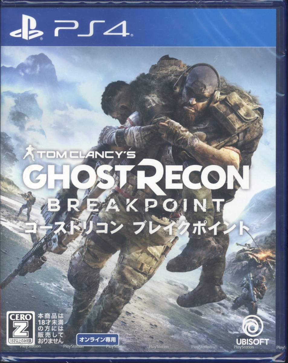 PS4※未開封品※◆ゴーストリコン ブレイクポイント  GHOST RECON BREAKPOINT ~ UBISOFT  ■3点より送料無料有り■/29.8_画像1