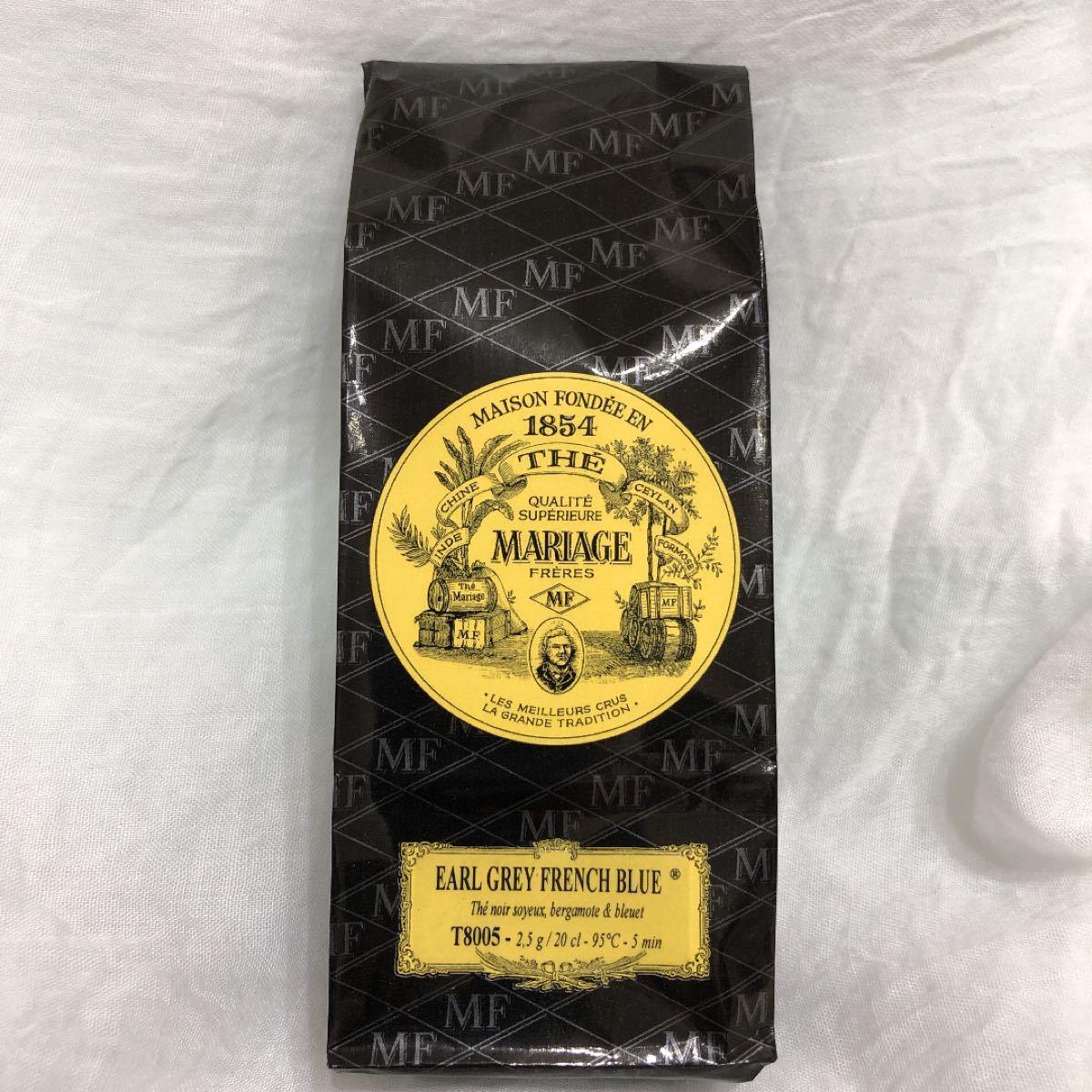 新品 マリアージュフレール アールグレイ フレンチブルー シルキー紅茶 人気