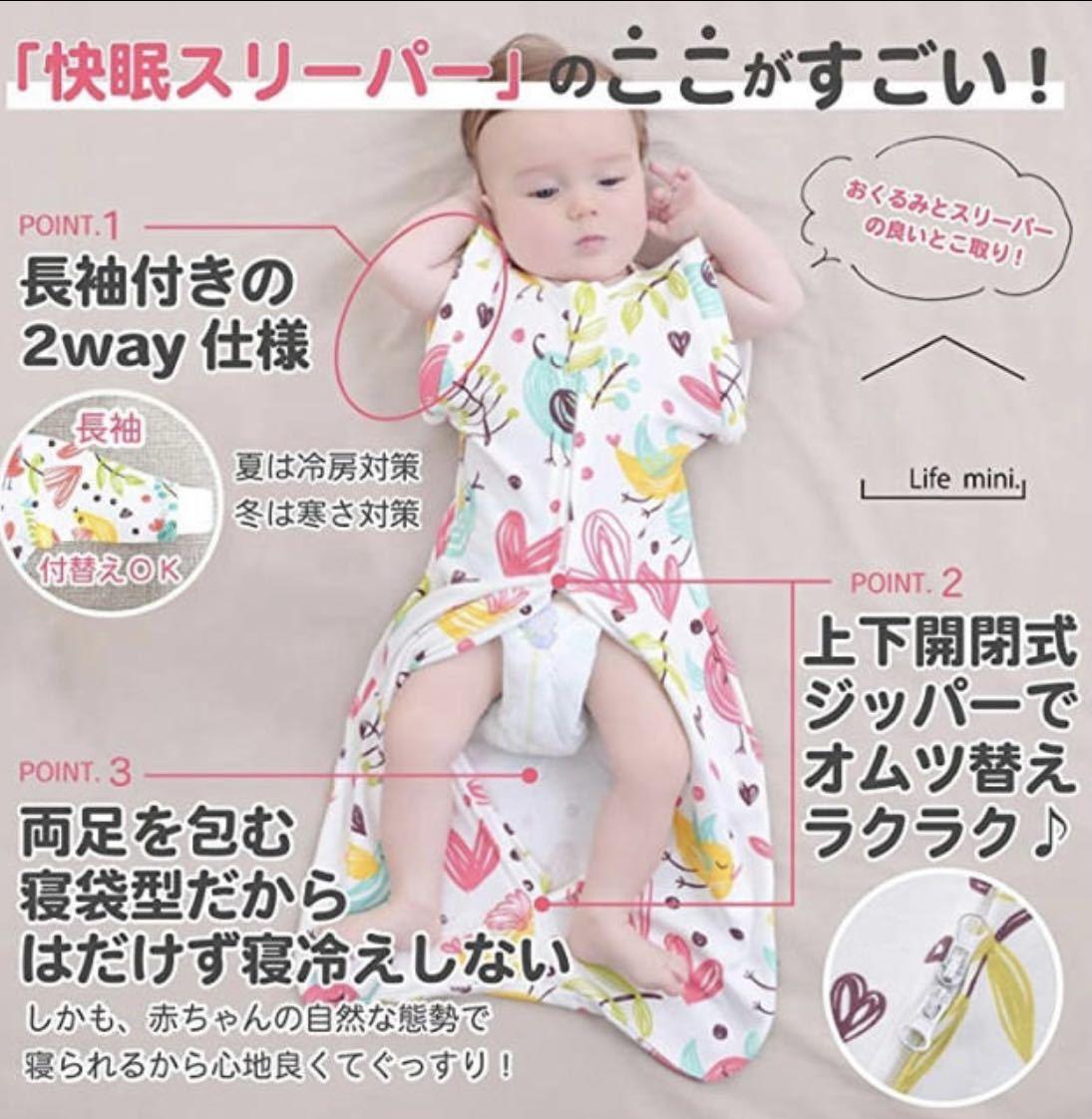 【新品 おまけ付き】Lサイズ 妊婦 赤ちゃん夜泣き対策に 奇跡のおくるみ キリン スワドルアップではありません ベビー 安眠 baby_画像7