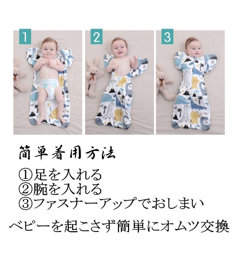 【新品 おまけ付き】Lサイズ 妊婦 赤ちゃん夜泣き対策に 奇跡のおくるみ キリン スワドルアップではありません ベビー 安眠 baby_画像9