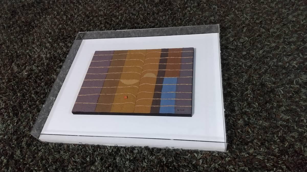 太田宗平 紙彩画『 香気 』 1点もの 直筆サイン入り アクリル額装 【真作保証】_作品の厚みは約1cmです。